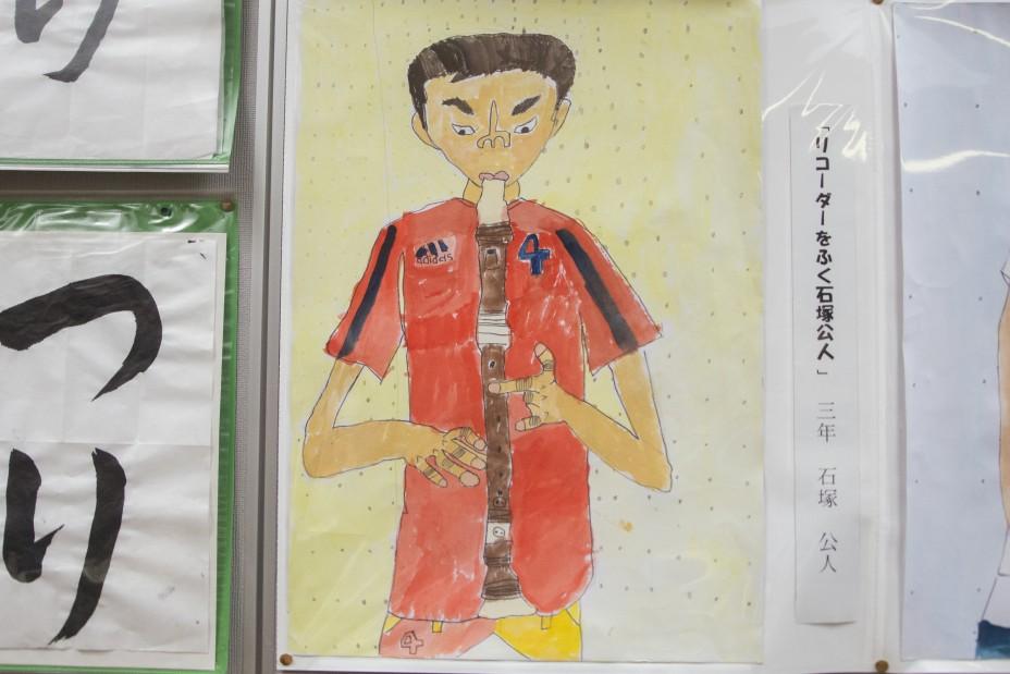豊浦小学校の文化祭・記念植樹