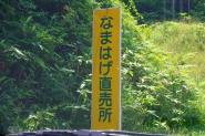 2010.07.04_03.jpg